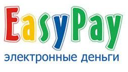 easy pay оплата в интернет магазине